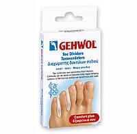 Гель-коректори для пальців маленькі GEHWOL