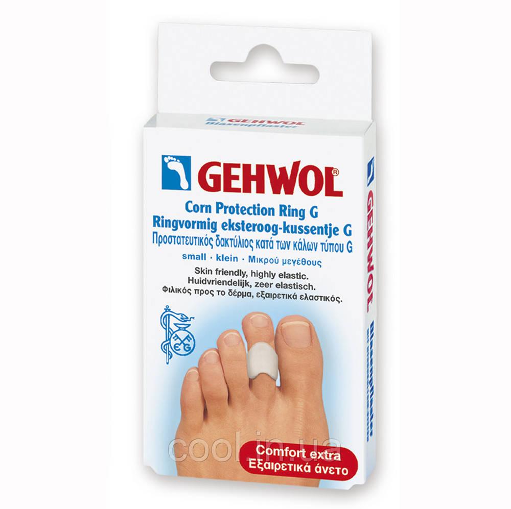 Защитное гель-кольцо G с уплотнением GEHWOL