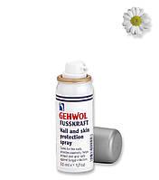 Защитный спрей для ногтей Фусскрафт 50 мл. GEHWOL