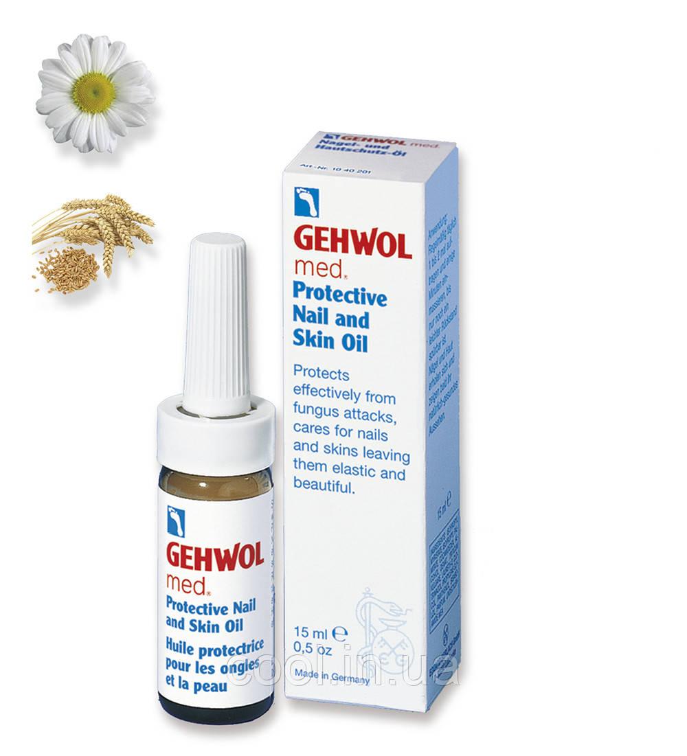 Защитное масло для ногтей и кожи 15 мл. GEHWOL