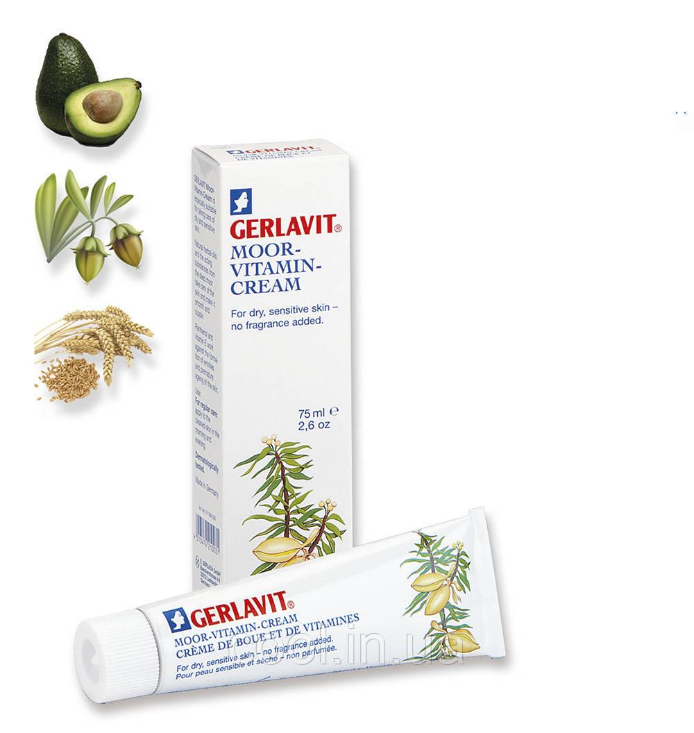 Витаминный крем Герлавит 75 мл. GEHWOL