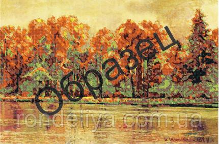 Схема для вишивки бісером «Золота осінь»
