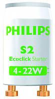 Стартер Philips S2 4-22W