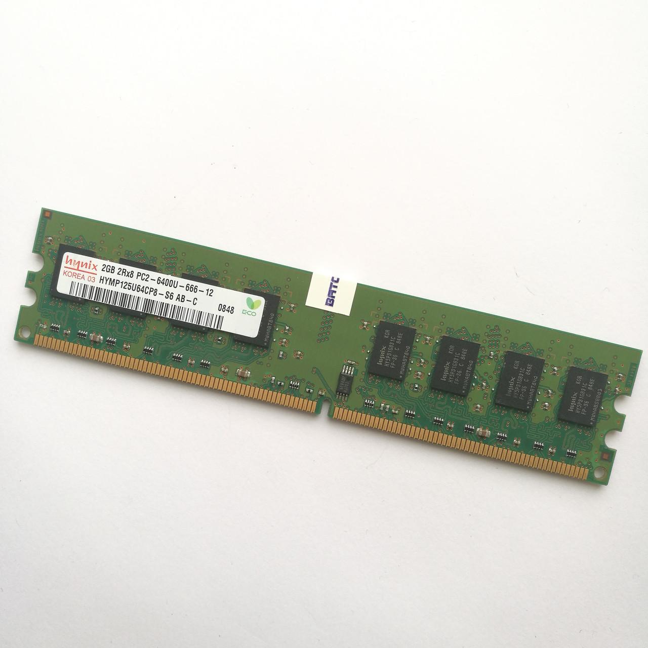 Оперативная память Hynix DDR2 2Gb 800MHz PC2 6400U CL6 (HYMP125U64CP8-S6 AB-C) Б/У