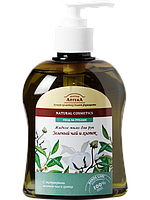 Жидкое мыло «Зеленый чай и хлопок» 300мл Зеленая аптека