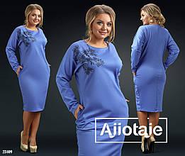 Ділова сукня з італійського трикотажу