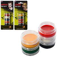 Аквагрим, комплект для макияжа, краска для лица 5 цветов