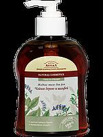 Жидкое мыло «Чайное дерево и шалфей» 300мл Зеленая Аптека