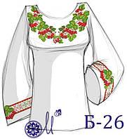Мережка Сорочка (заготовка) под вышивку бисером , фото 1