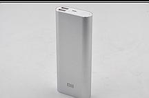 Портативный аккумулятор Xiaomi NDY-02-AD (16000 mAh / 2 USB)