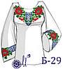 Мережка Сорочка (заготовка) под вышивку бисером