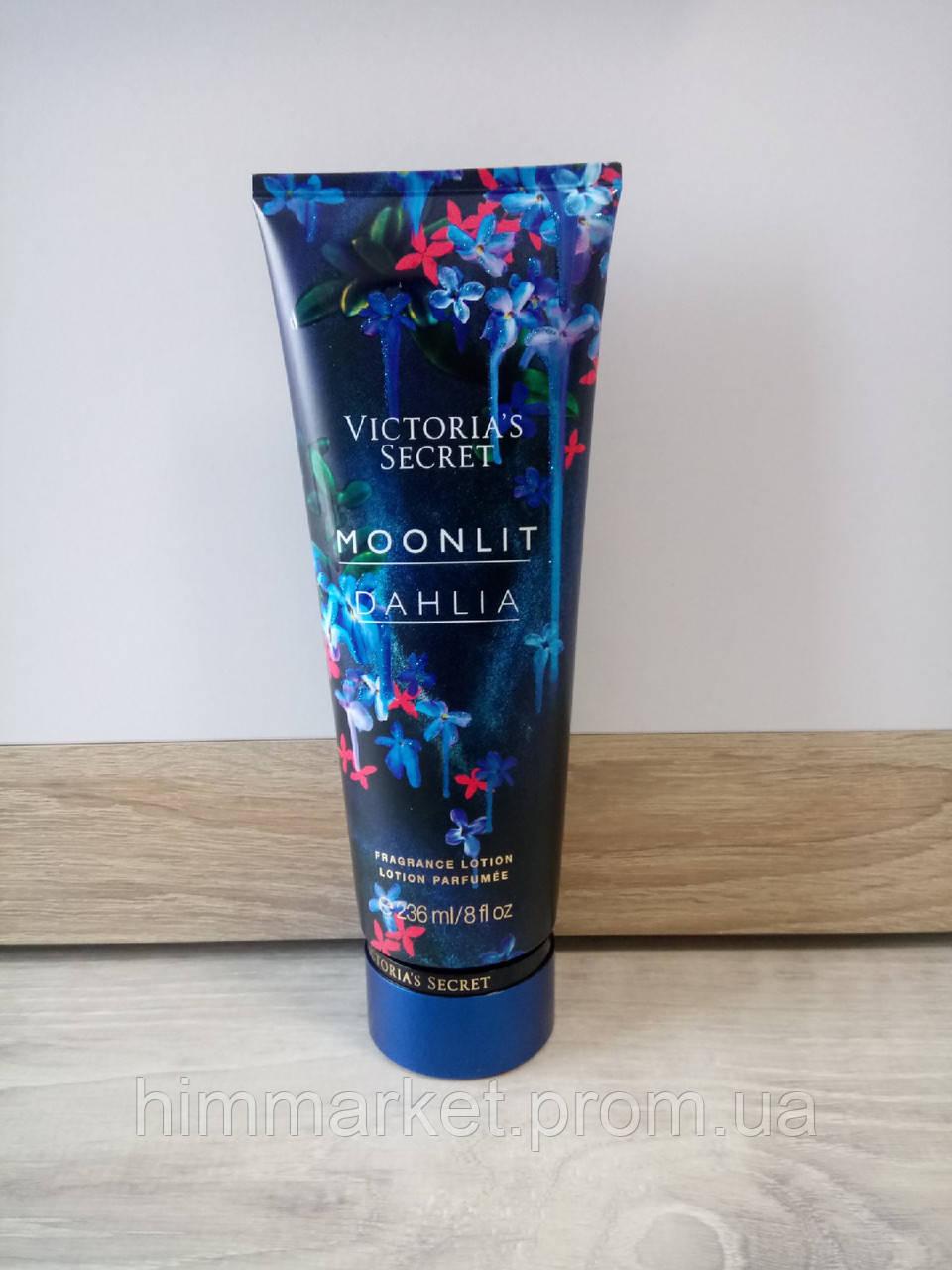 Лосьон для тела Moonlit Dahlia (236 ml)