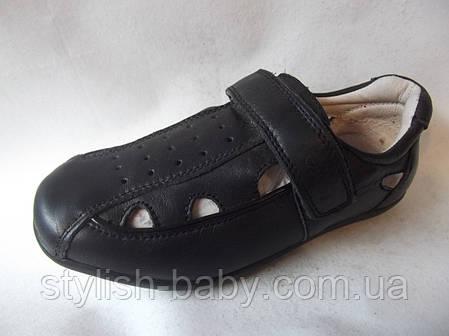 Летние подростковые туфли Tom.m для мальчиков (31-38), фото 2