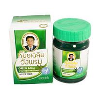 Зеленый тайский бальзам   Barleria Lupulina Balm от Wangprom