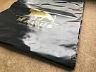 Полиэтиленовый пакет с прорезной ручкой ''Makus'' 500*400, 10 шт, фото 3