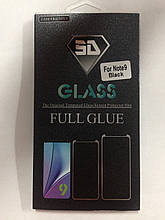 Защитное стекло Samsung Note 9 5D Black
