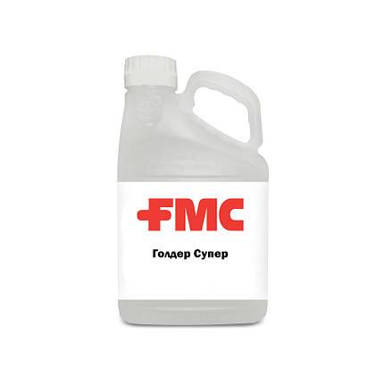 Фунгицид Голдер Супер 50 % к.с. FMC - 20 л, фото 2