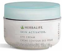 Крем для области вокруг глаз Skin Activator от Herbalife