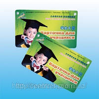 Карточка для учащихся с биофотонами «Huashen»