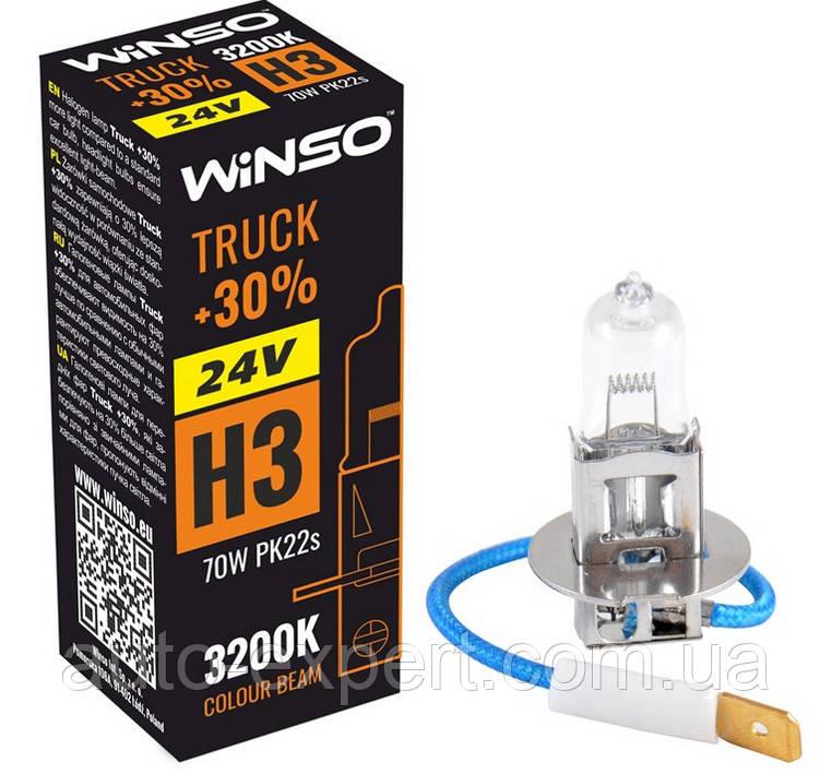 """Автомобильная галогенная лампа """"Winso"""" H3 Truck +30% (24V)(70W)"""