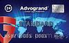Адвокард карта «Стандарт» Standard