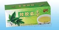 Чай «Цяогулань» марки ''HuaShen'' с богатым содержание селена