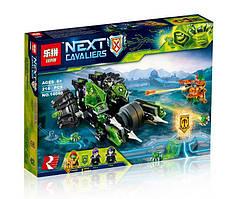 "Конструктор Lepin 14040 Nexo Knight (аналог Lego 72002) ""Боевая машина близнецов"", 214 детали"