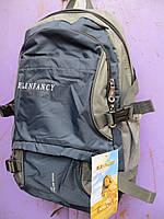 Рюкзак городской EF 30 L - синий с серым