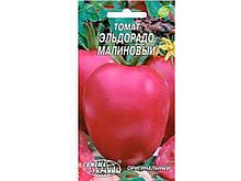 Міні Томат Эльдорадо малиновый 0,1г (20 пачок) ТМ СЕМЕНА УКРАИНЫ