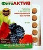 Таблетки с экстрактом виноградных косточек