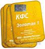 КФС  №17 Возрождение КФС №18 Синхронизация КФС №19 Антитабак КФС №20 Очищение