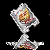 ЭкоЛид-Био® Автомагнетик