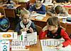 Здоровье ребенка. Школьная программа здоровья