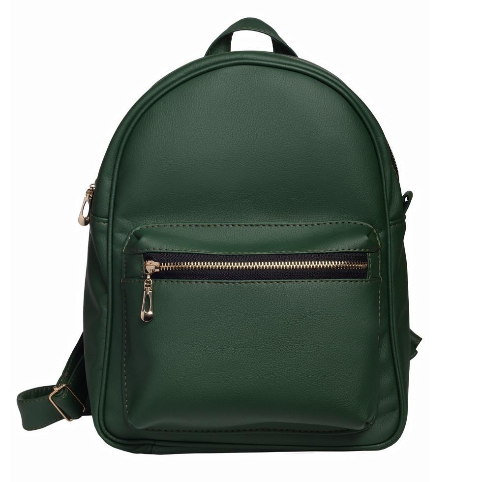 Рюкзак Sambag Brixes BSG зеленый