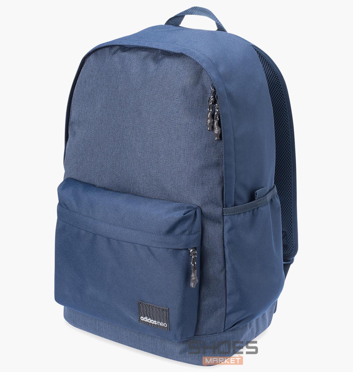 Рюкзак Adidas Backpack Daily XL CD9761, оригинал