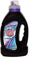 Power wash 1,5л Professional для черного - концентрат