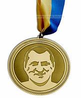 Медаль на юбилей