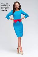 Платье класика, фото 1
