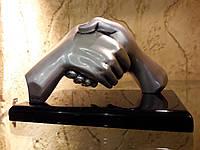 Статуэтка Руки дружбы серебро 925 проба