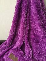 Покрывало на кровать меховое с длинным ворсом 220х240 цвет фиолетовый