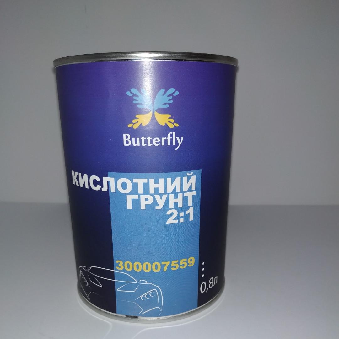 Кислотный грунт Butterfly 2К 0,8л
