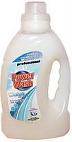 Power wash 1,5л Professional для белого - концентрат