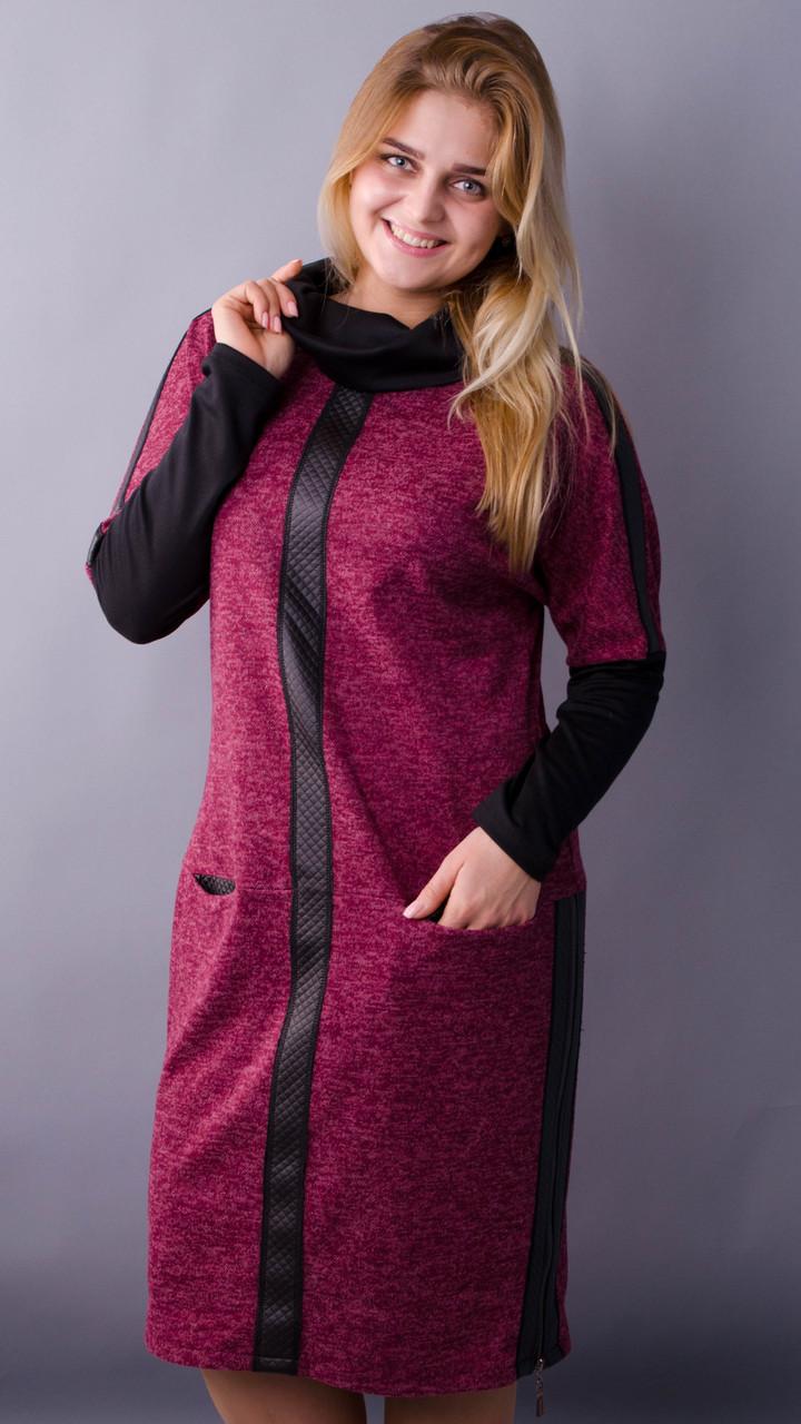 Женское трикотажное платье бордового цвета на каждый день размеры: 50-52,54-56,58-60,62-64