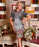 Платье Бэйлиз Д1 Медини 42-44 размер