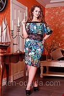 Платье Вероника С2 Медини 50-52 размер