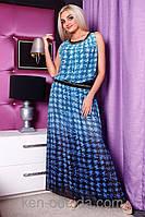 Платье Дана А4 Медини 42-46 размер