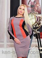 Платье Таисия 1 Медини 42-44 размер