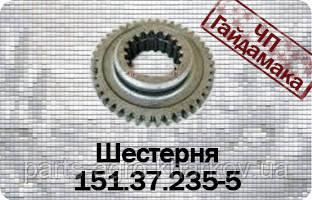 151.37.235-5Шестерня z=42×18 КПП Т-150