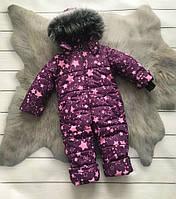 Зимний цельный комбинезон Фиолетовые звезды (размеры 86-104 см)