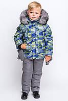 Зимний комбинезон для мальчика KM-1 Принт 17